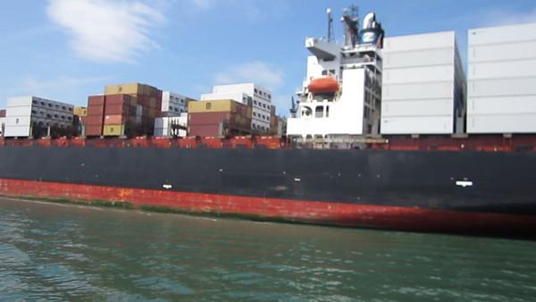 Panama BKDH  140