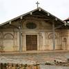 AM 640 - Bolivia, San Javier