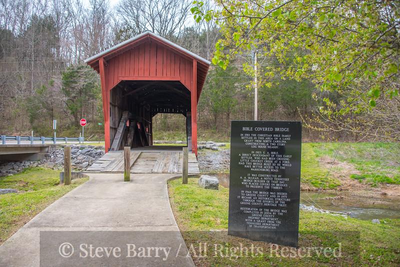 Bible Covered Bridge (1922); Warrensburg, Tenn.
