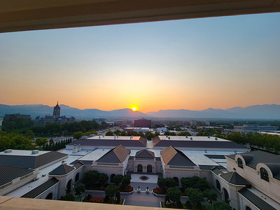 Sunrise, View from Grand America Hotel, Salt Lake CIty, Utah
