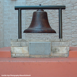 The town bell, Round Rock, Texas