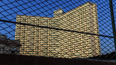Habana Vieja, high building