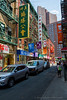 New York City's Chinatown