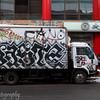Chinatown, New York, NY