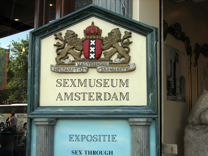 The one museum we missed. :(