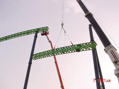 Kinda Ka Construction