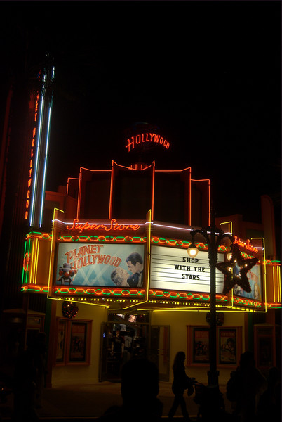 Planet Hollywood theater