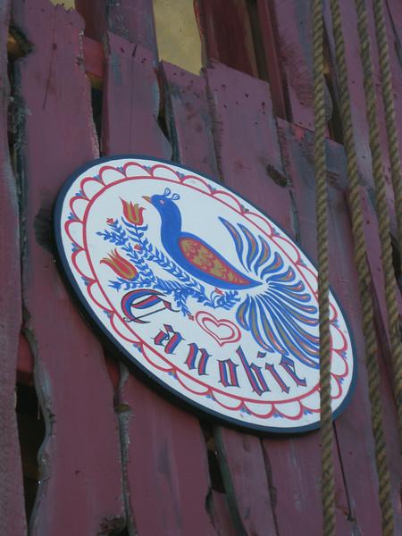 Canobie hex sign.