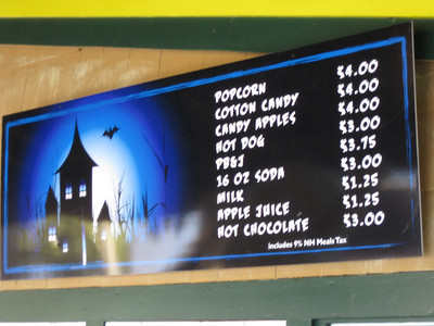 The old Gables Grill concession was selling a different menu.