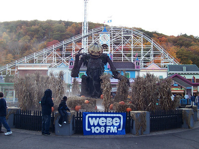 I visited Lake Compounce on Saturday, October 18, 2008. The photos in this album are dedicated to the public domain.