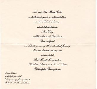 invitation: Alan's Bar Mitzvah