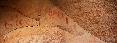 Kokopelli Pictographs from the Polychrome Panel.  Montezuma Canyon, SE Utah