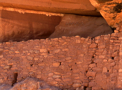 Detail in upper left of Moonhouse main wall.