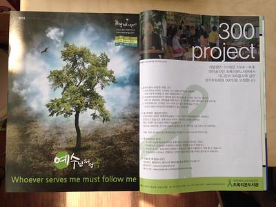 Tree Photo in Magazine