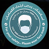 Wear Mask Penalty Sign AED 3000