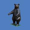 Standing Bear Cub, 3'H #7033