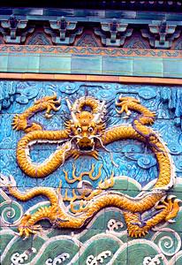 Yellow dragon on Nine-Dragon Wall, Forbidden City, Beijing