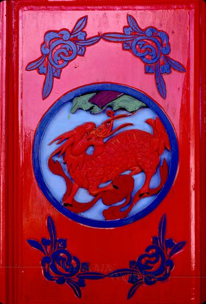Dragon on an old door panel
