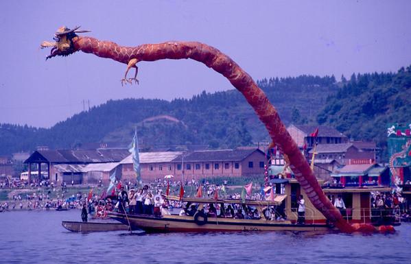 Dragon boat race festivities in Leshan