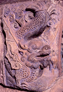 Dragon carved from stone