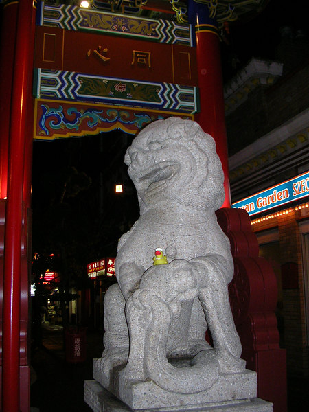 Here is Duck with a Lion at the gate to China town.  He was trying to look at the gate, but the pictures didn't turn out well.  I told him that you can still see the gate well enough and that we will try to get a better shot when we come back next time.