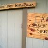 Ian's Chicken Coop