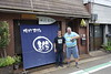 Visiting Blacksmith - Knifemaker: Tadashi Enami