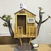 American Girl<br /> Kit's Tree House