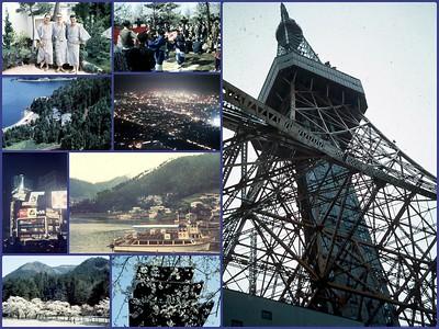 Japan 1959-1960