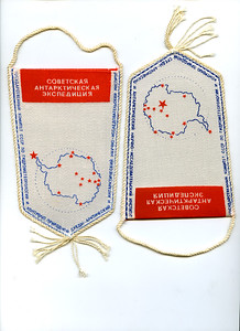 patches-verso-2