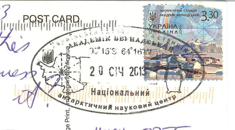 Postcard from Akademik Vernadsky Station, Galindez Island 65 15S, 64 16W
