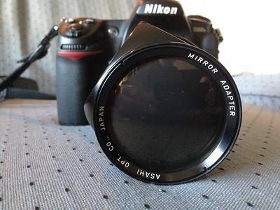 Asahi Pentax Vintage Mirror Adapter for SLR Lens