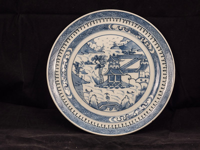 {Blue} Willow Pattern Plate 8 1/2 inch