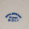 "Nippon - Royal Sometuke  -""Sicily"""