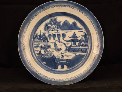 Blue Willow Pattern China 8 1/2 inch