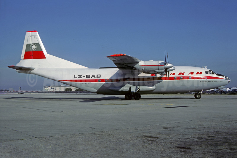 Balkan Bulgarian Airlines Antonov An-12B LZ-BAB (msn 8346002) ORY (Christian Volpati). Image: 920210.