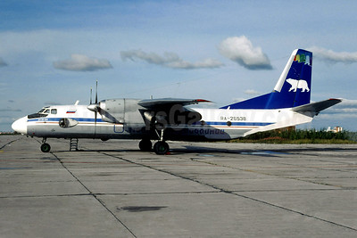 Polar Airlines (Russia) Antonov An-26-100 RA-26538 (msn 2102) YKS (Jacques Guillem). Image: 951324.