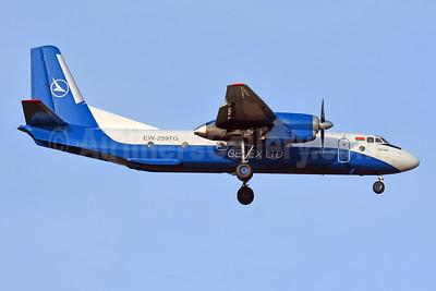 Genex Ltd. Antonov An-26B (F) EW-259TG (msn 12706) BSL (Paul Bannwarth). Image: 943466.