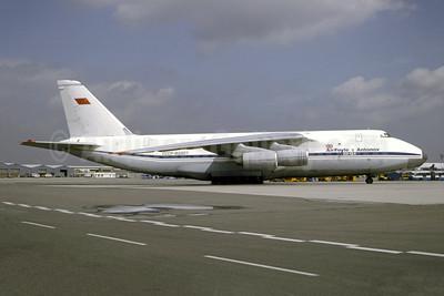 Air Foyle Antonov An-124 Ruslan CCCP-82007 (UR-82027) (msn 19530502288) (Herwart Schneider - Bruce Drum Collection). Image: 952390.