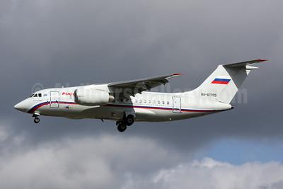 Rossiya Russian Airlines Antonov An-148-100B RA-61705 (msn 27015040005) LGW (Terry Wade). Image: 907221.