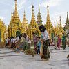 Pagoda Sweepers