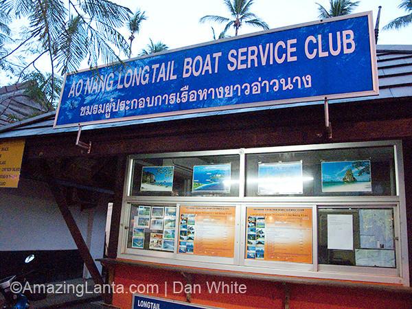 Krabi.Thailand