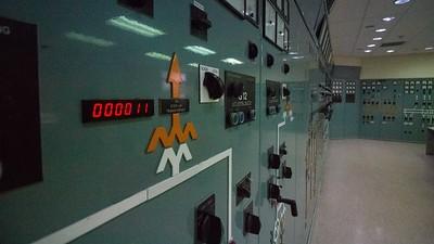 Wairakei Power Station