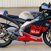 Aprilia RS250 -  (14)