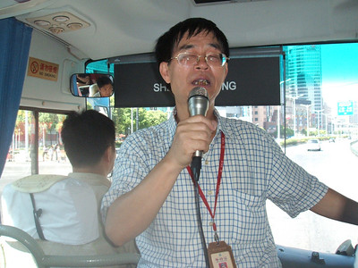 Our Tour guide for XiTang