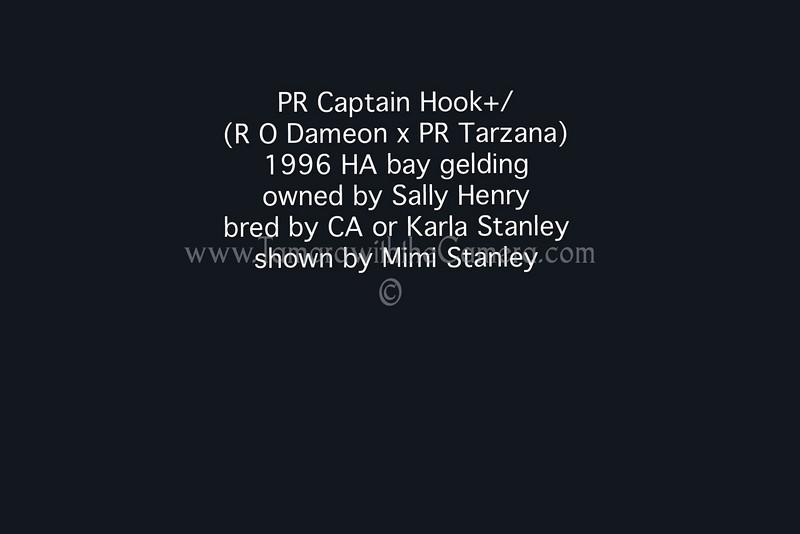 PR Captain Hook+: