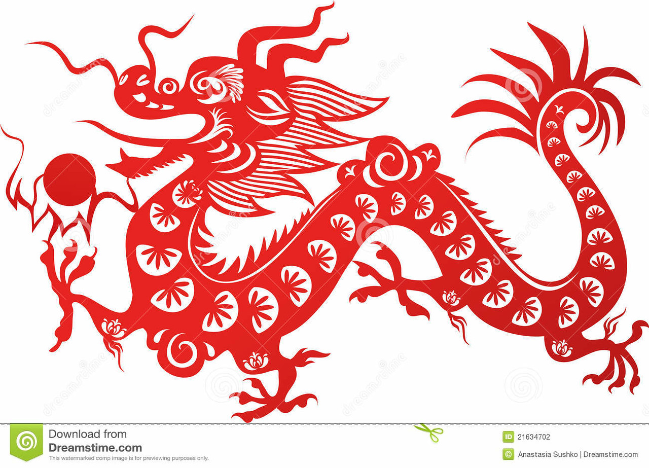 //www.dreamstime.com/stock-photography-dragon-image21634702