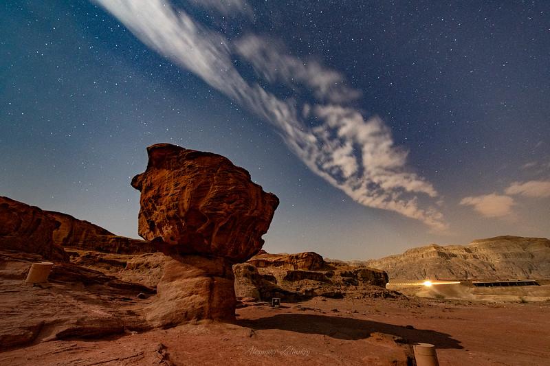The Mushroom Rock