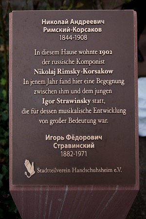 Gedenkstein  Strawinsky