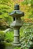 Japanese Garden Lantern 8